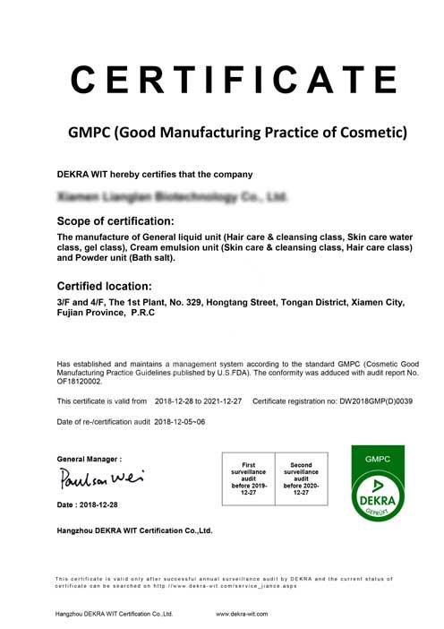 FDA-GMPC